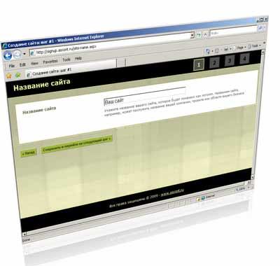 Как потестировать конструктор сайтов